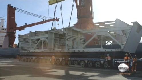 落放重1.03万吨钢箱梁框架有难度!跨9000多公里的巨物抵达苏格兰!