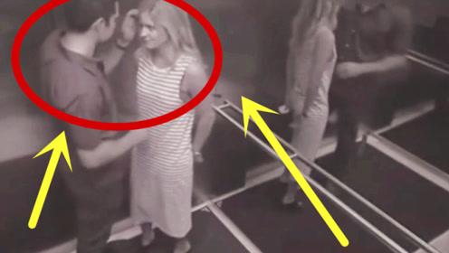 男子电梯中竟遇这种好事,妹子顺手一个举动,男子乐疯了!