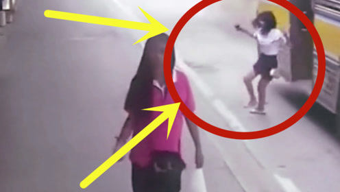 看着都疼!短裙美女不慎从公交车上摔下,尴尬5秒被拍下!