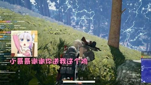 猪队友求饶成功和敌人组队,杀到最后只剩两人,敌人送我吃鸡!