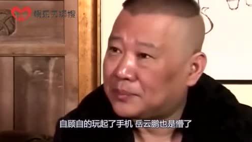 岳云鹏跪地向郭德纲哭诉:你儿子揍我!郭德纲的反应,是一年笑点