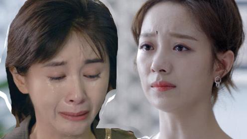 第二次也很美:王蕾患癌洗心革面,对安安说一秘密,安安崩溃痛哭