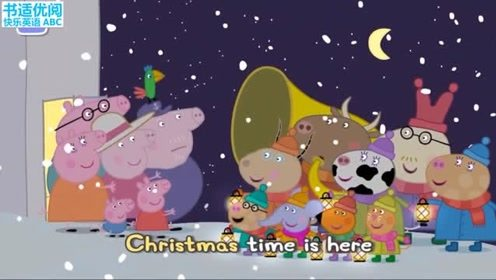 快乐英语:小猪佩奇圣诞节汽车玩具排球比赛