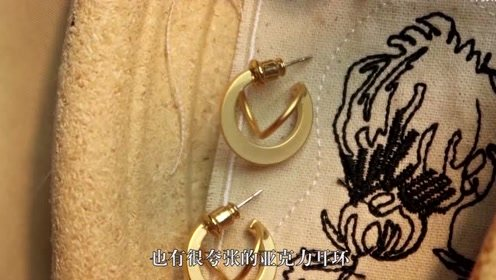 充满设计感的耳钉耳环,让你更加时尚