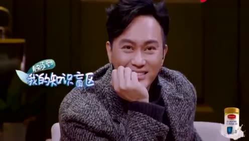 袁咏仪喜欢易烊千玺,张智霖:太好了,认他做干儿子
