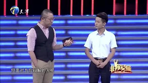 实习生求职,高中6个月就挣16万多,涂磊诧异:你要逆天吗