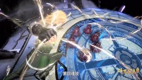 重温《斗罗大陆》经典镜头!唐三:这就是我的万年第四环的效果!