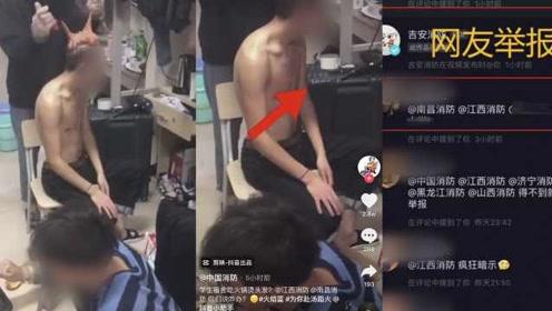男生炫耀寝室吃火锅1小时被查:消防顺网来,现场搜违规电器