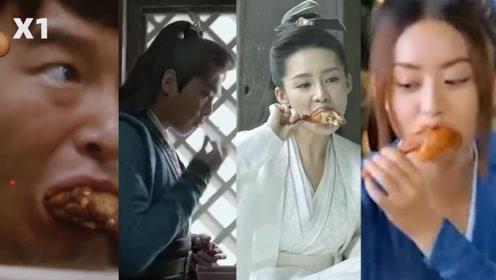 众明星吃鸡腿合集,彭昱畅撞脸黄渤,angelababy假吃?