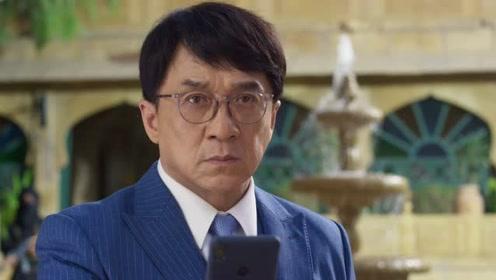 """电影《急先锋》首发预告 成龙唐季礼""""黄金组合""""回归 再现经典!"""