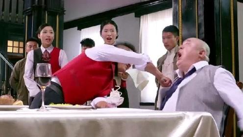 上海滩扛把子看服务员面生,刚问他是谁,谁料下一秒被连捅三刀