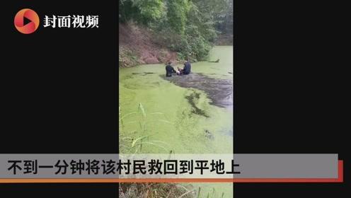 五旬村民酒后落水  两民警和衣跳入水塘一分钟将其救起
