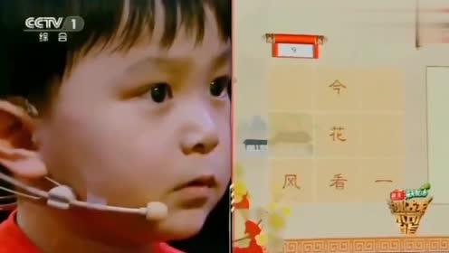 """5岁王恒屹来挑战,高难度背诗""""震惊""""了评委,真正的小神童啊!"""