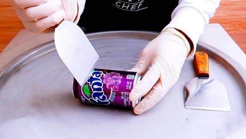 这次糟蹋的是芬达汽水,不一会儿就变成冰淇淋,不过老板说很划算