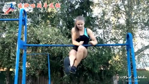 """在单杠上秀""""太空步"""",战斗民族女孩这臂力太牛了"""