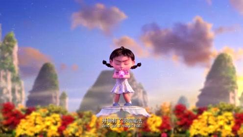 国产动画《小凉帽》 斩获第十四届加拿大中国电影节最佳儿童片奖