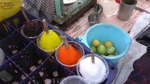 印度最干净的冰淇淋,五光十色颜值颇高