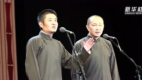 第七届全国相声小品优秀节目展演在京举办