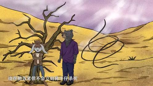 烧脑推理:广漠荒原突现恐怖尸体!一条绳子揭露凶手残忍手段!