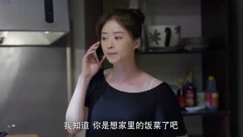 二胎:王爱华对女儿说自己吃的日本料理!结果却吃的它