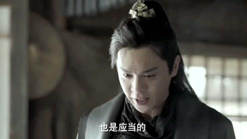 """《庆余年》范闲被看做""""扫把星"""",他心灰意冷,难过啊!"""