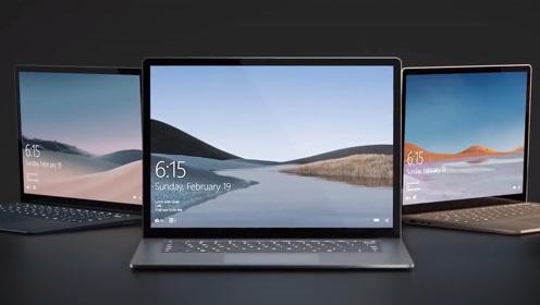 完美超本!Surface Laptop3正式上市