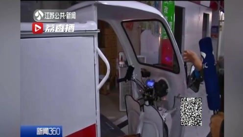 南京首批快递专用电动车上路 通过考试才能开