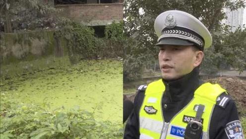 不要命了?男子弃车而逃跳进池塘藏身,原来是二次酒驾遇查