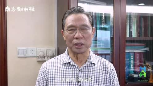 钟南山:为健康中国赋能,媒体责无旁贷!愿南都健康联盟越办越好