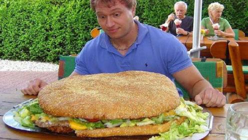国外最土豪的餐厅,谁能吃掉世界最大汉堡,就能获得一套别墅