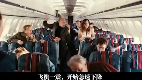 男子用飞机一次性清除人生中,所以和自己有过节的人