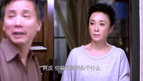 阿庆找上门,已经再也不吹口琴,只要能留在赵家!