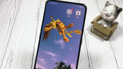 教你在手机里养一只朱雀神鸟,浮在手机桌面上飞来飞去,跟真的一样