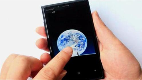 手机微信有一个隐藏功能,只需按一下就能知道朋友的位置,快试试