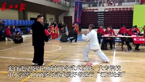 """千名武林高手""""江城论剑"""""""