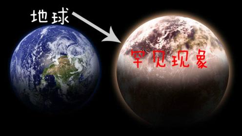 """地球上2个""""不可思议""""现象,科学家都无法解释,看着就让人想睡!"""