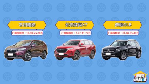 价格8-35万,国产豪华全都有,这三款12月新上市紧凑型SUV推荐