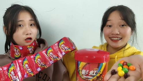 """俩女孩试吃趣味""""彩虹豆"""",七彩一手握,酸甜果味皮脆心软超赞"""
