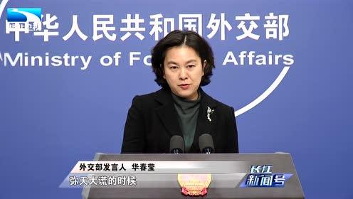12月9日国务院新闻办公室举行新闻发布会