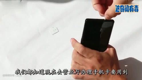 实名制手机卡不会自己报废,需自己去营业厅办理停机