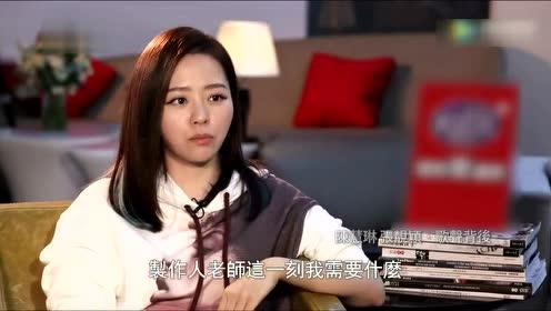 张靓颖:只有时刻努力 才能不辜负支持自己的人