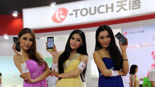 携号转网骂声多用户不知规则,小米成世界第四大制造商