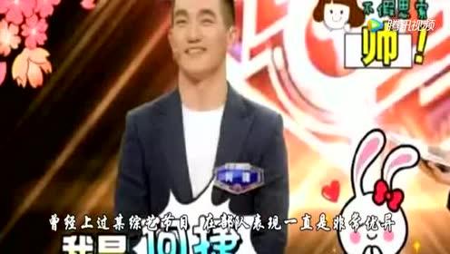 张馨予首度公开结婚照!老公是特种兵!直胜前男友李晨!