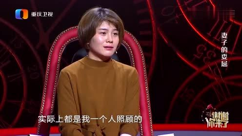 39岁离异大叔为结婚不择手段,28岁美女台上痛哭,涂磊:真心的吗