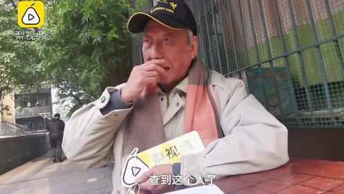 海椒花失而复得,8旬大爷手绘4幅漫画感谢民警