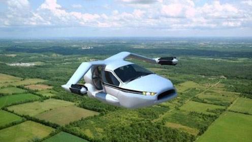 为解决堵车问题,美国发明一款会飞的车,网友:什么时候投入使用