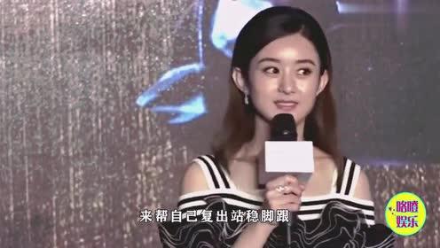 电视剧《有匪》官宣男女主演,赵丽颖搭戏王一博,或打造三赢局面