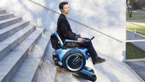 可以爬楼的轮椅,爬10层楼只需3分钟,简直是老人神器!