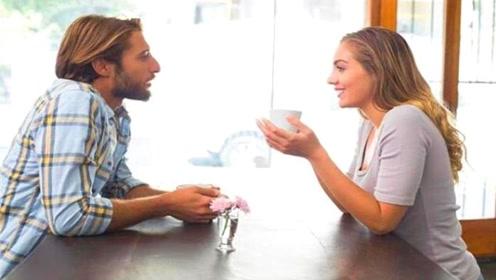 如何让一个女生爱上你,从这2个方面着手,或许效果会不错