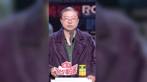 """《爆梗大科普》:""""文学家""""杨子直言老婆黄圣依没文化"""